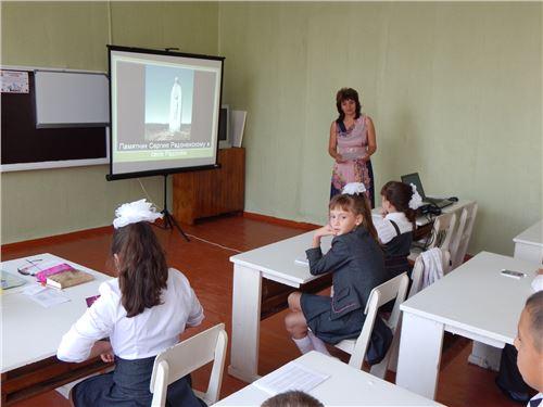 Тематические уроки, посвященные памятным датам российской истории и культуры.