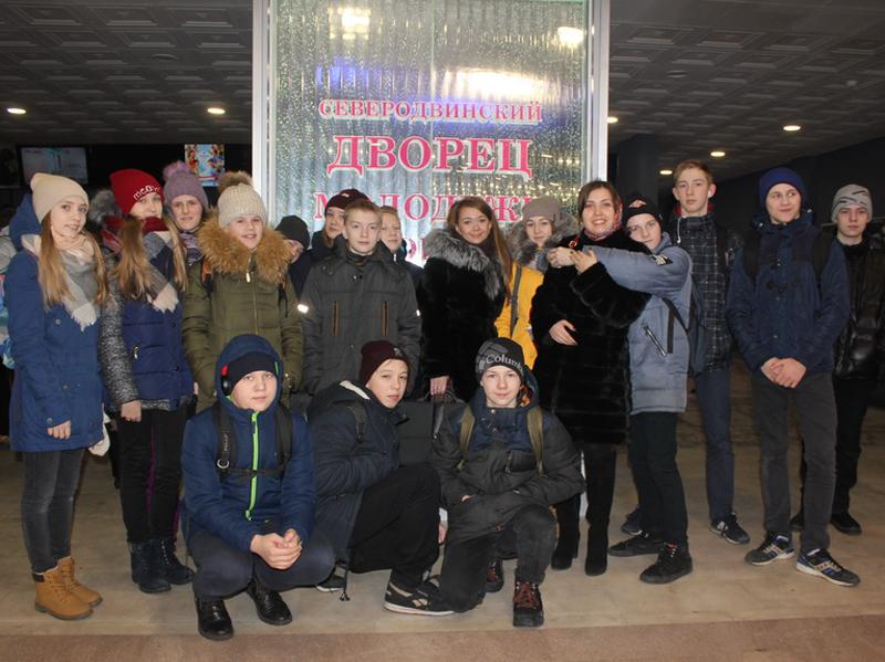 Северодвинский дворец молодежи