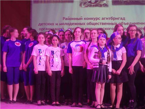 Конкурс агитбригад детских и молодёжных общественных объединений и организаций.