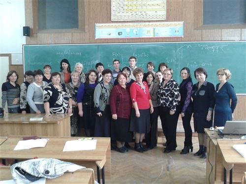 Курсы повышения квалификации учителей математики.