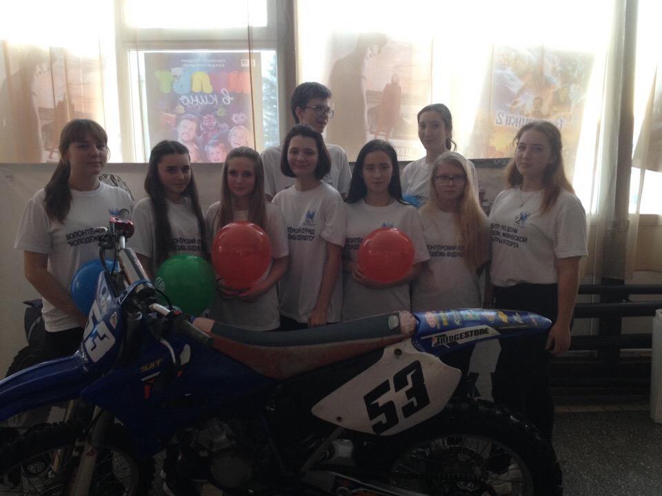 Чествование Тюкалинских мотоспортсменов