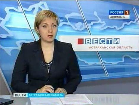 Дневник.ру в Астрахани