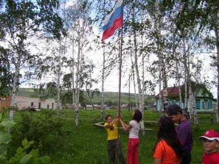 Флаг поднят