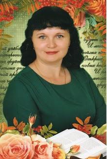 Янкова Ольга Александровна