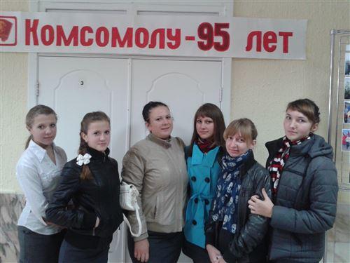 Концерт посвященный 95-ти летию Комсомола.