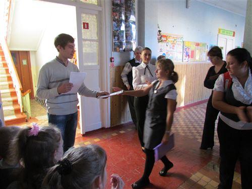 11 класс. Церемония награждения. Деханова Юлия.