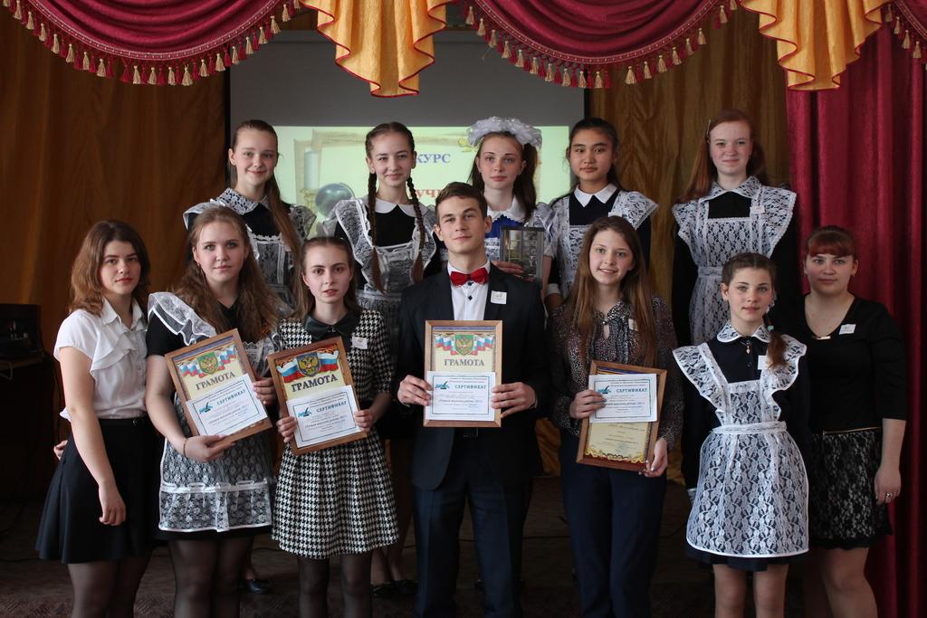 Заключительный этап муниципального конкурса «Лучший школьник района-2017»