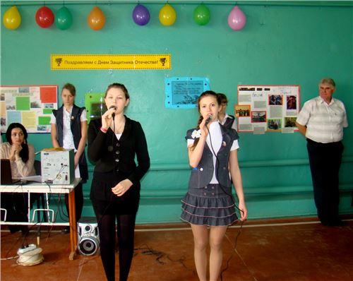 Праздничный концерт посвященный Дню Защитника Отечества.