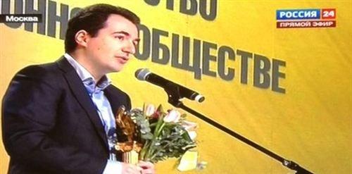Гавриил Леви, основатель и генеральный директор Дневник.ру, получает Премию Рунета 2012