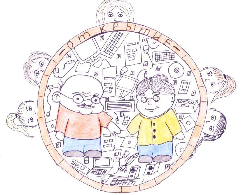 Тимуровцы информационного общества