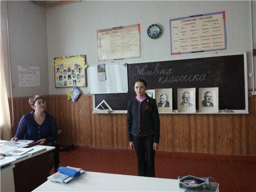 Школьный этап Всероссийского конкурса «Живая классика».
