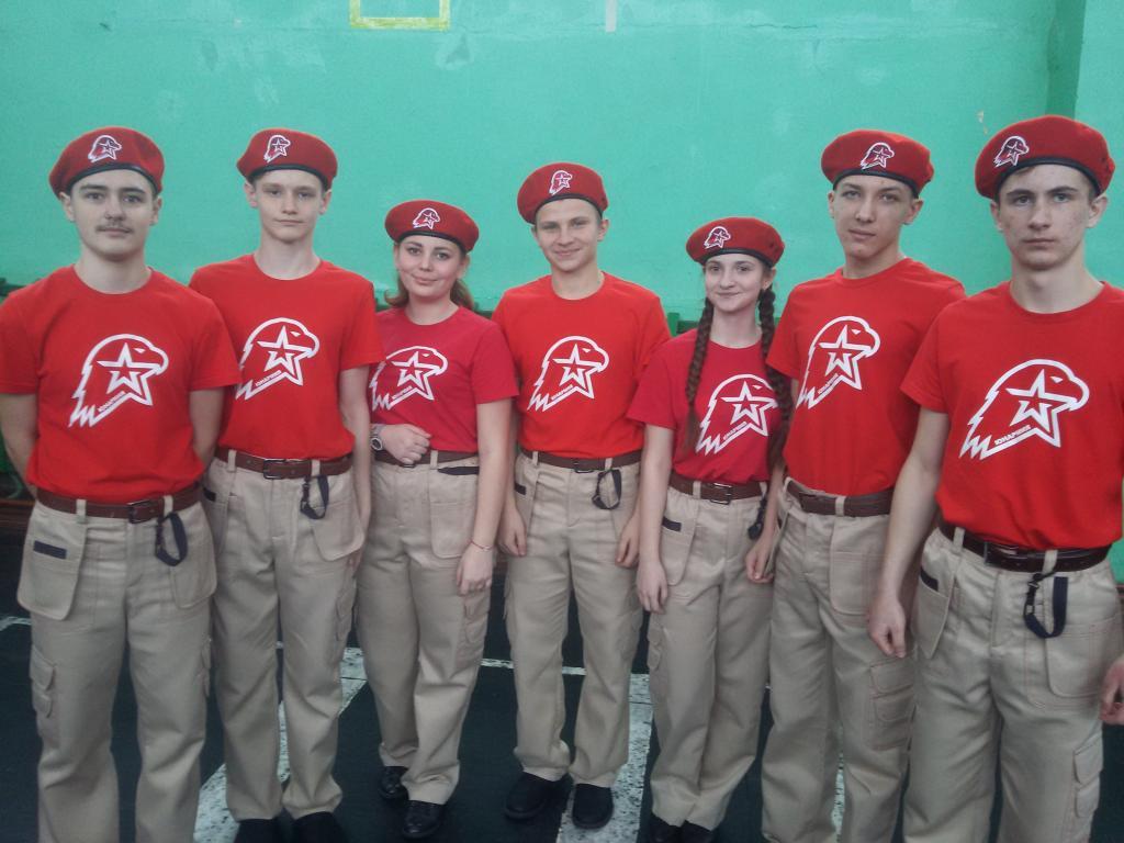 «Парад юных россиян»