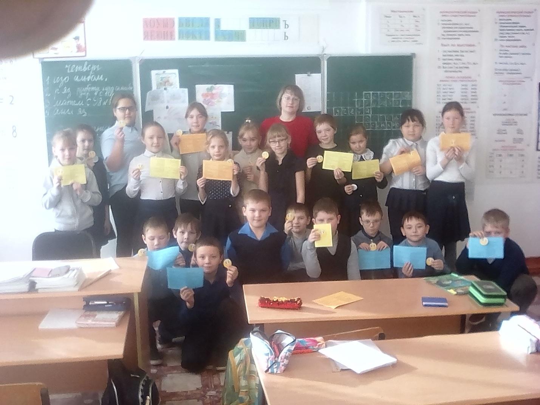 Классный час, посвященный Всероссийскому дню ребенка