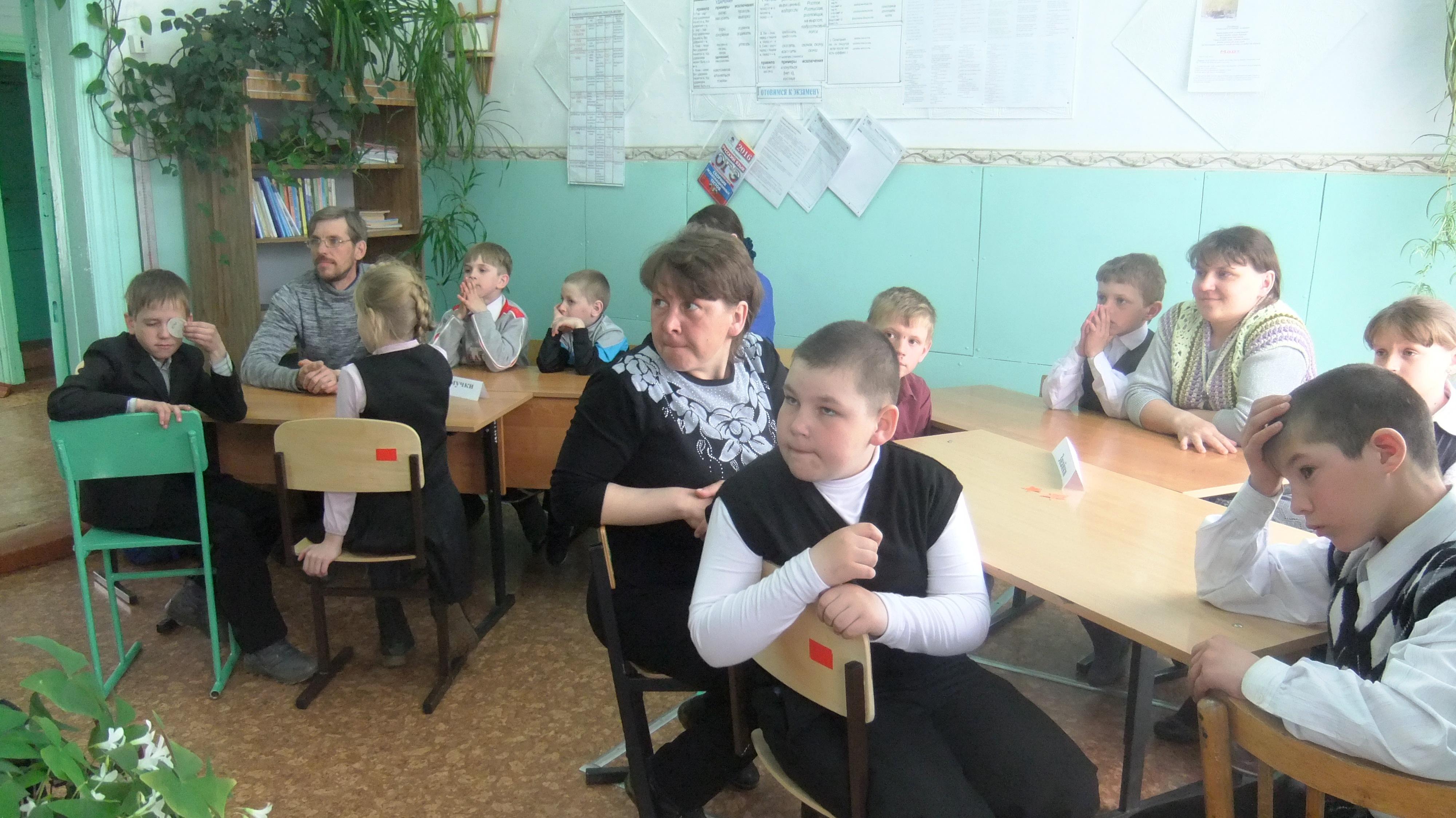 Команда семьи Грязиных